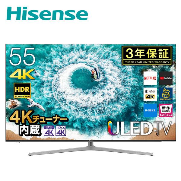 圧倒的な輝度でさらに見やすく美しく。55型4Kテレビ 送料無料  【メーカー保証3年】 55V型 4Kチューナー内蔵液晶テレビ レグザエンジンNEO plus搭載 Works with Alexa対応 HDR対応 外付けHDD録画対応 W裏番組録画対応 ULED 55U7E 55インチ 4Kハイセンスジャパン(Hisense) 【送料無料】
