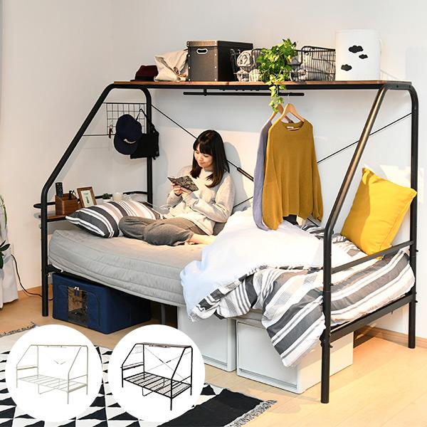 ※二人以上で組み立て 空間を収納に活用する シングルベッド 一人暮らし応援 送料無料 多機能 ベッド 国際ブランド 棚付き コンセント付き 収納 ハンガー付き BGB-98219 パイプベッド 衣類収納 山善 1人暮らし ベット 子供部屋 ベッドフレーム 一人暮らし システムベッド 期間限定 YAMAZEN 新生活 ぐうたらベッド メッシュベッド