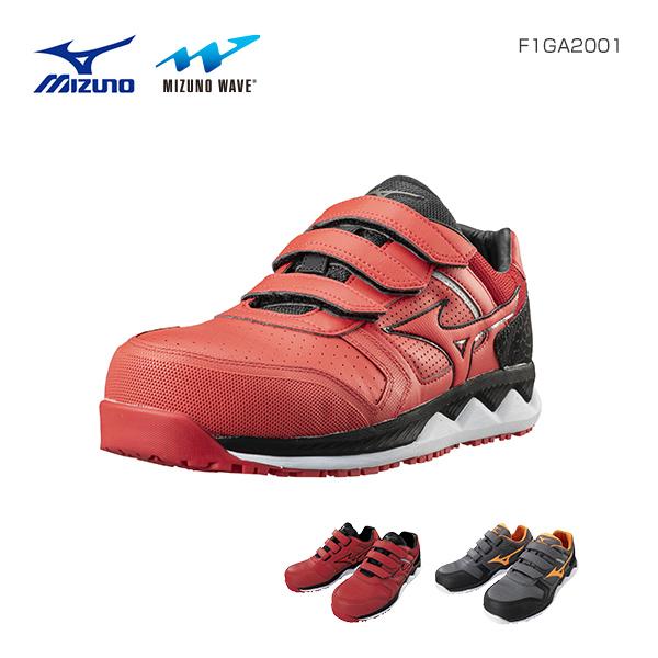 安全靴 オールマイティ マジックタイプ ALMIGHTY HW22L F1GA2001 プロテクティブスニーカー セーフティーシューズ 作業靴 ベルトタイプ ミズノ(MIZUNO) 【送料無料】