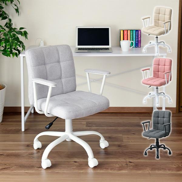 さわり心地の良いファブリック生地 パソコンチェア 送料無料 肘付き FCL-42A 感謝価格 パーソナルチェア 至高 オフィスチェア OAチェァ PCチェア 在宅山善 イス YAMAZEN 椅子 仕事 勉強 勉強椅子 学習椅子