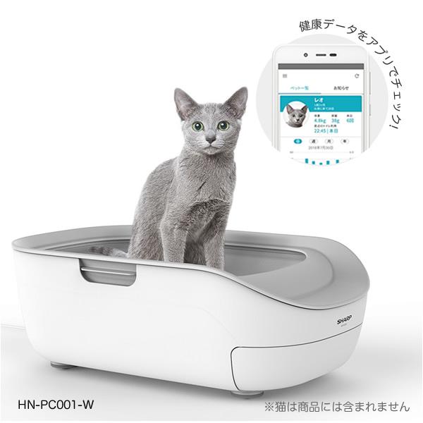 ペットケアモニター 猫用システムトイレ HN-PC001-W ペットトイレ 猫用トイレ システムトイレ AIトイレ 猫トイレ シャープ(SHARP) 【送料無料】