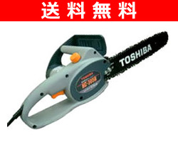 TOSHIBA电链锯HC-305B