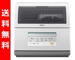 松下(Panasonic)洗碗机NP-BM2-W
