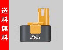 松下(Panasonic)电池塑料袋EZT901