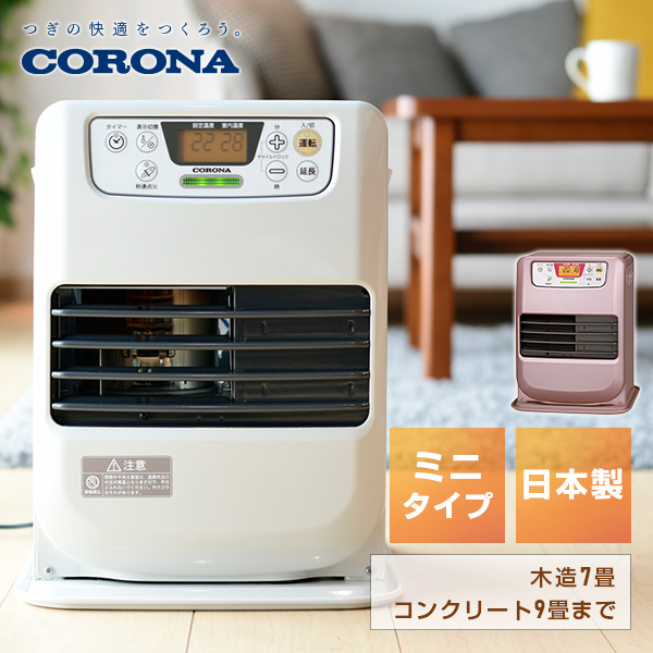 光晕(CORONA)石油通风机式加热器小系列(到9张榻榻米/混凝土)FH-M2510Y(R)玫瑰金属