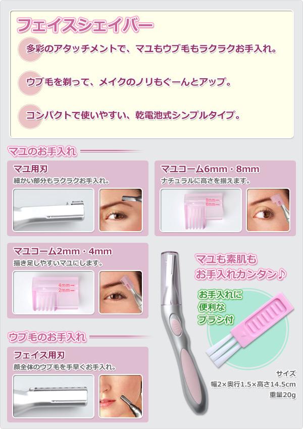 山善(YAMAZEN)脸电动剃须刀YFS-30