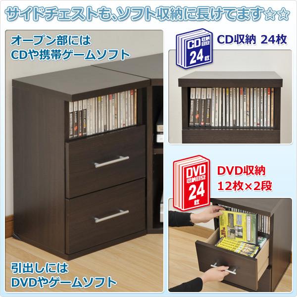 山善(YAMAZEN)角电视机柜3分安排CCTS-3T(DBR)暗褐色电视机柜角TV的台阶电视板电视台灯