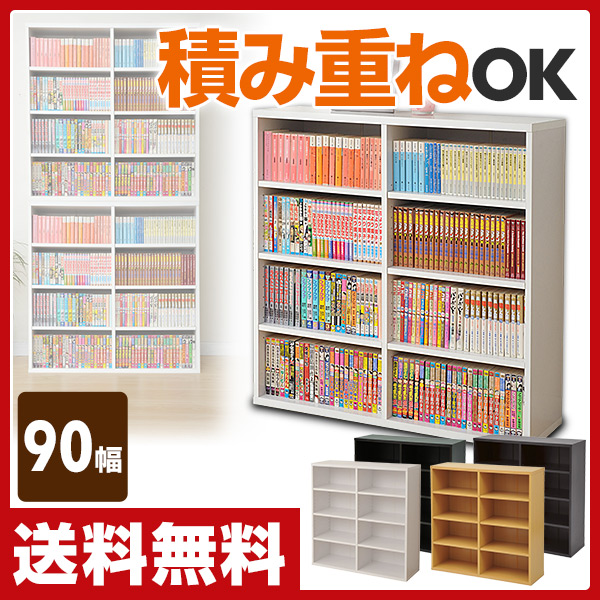 Yamazen Bookshelf Large Capacity Open Rack Width 90 Height Aculation Cor 9090s Color Box Book Storing Comics Shelf