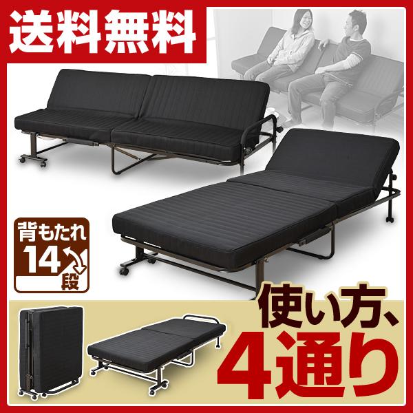 YAMAZEN (YAMAZEN) 4way Folding Sofa Bed ISO 110(BK/BK)RG Black Folding Bed  Sofa Bed Camp Bed Fold Tatami Mat Bed Folding Bet Single Bed Assembling Is  Easy