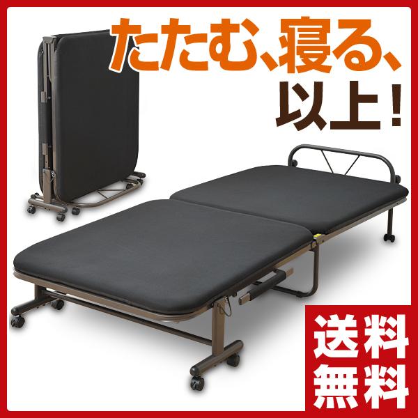 楽天市場】山善(YAMAZEN) 折りたたみベッド(シングル) BB 7S(WBK/DBR
