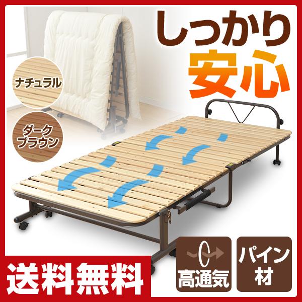 山善(YAMAZEN) 布団干し機能付 天然木すのこ 折りたたみベッド シングル SBB-7S すのこベッド スノコベッド 折りたたみベッド 折りたたみすのこベッド シングル 【送料無料】