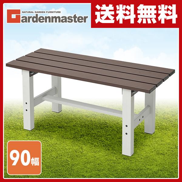 木製 ガーデンチェア PTS-1205S ガーデンマスター (3点セット) ガーデンテーブル (YAMAZEN) 【送料無料】 山善 ガーデンファニチャーセット ピクニックガーデンテーブル&ベンチ 【あす楽】
