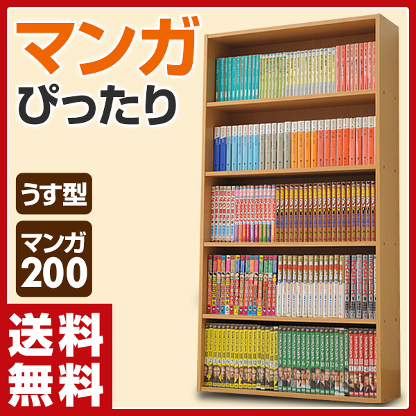 YAMAZEN Bookshelf Color Box Width 60 Five Steps CMCR 1160NB Natural Comics Rack Storing CD DVD