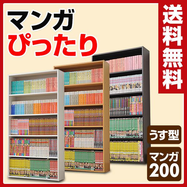 YAMAZEN Bookshelf Color Box Width 60 Five Steps CMCR 1160 Comics Rack Storing CD DVD