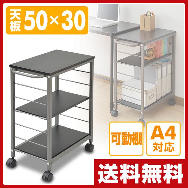 山善(YAMAZEN)厨房手推车MMG-7030C(BK/BR)暗褐色厨房收藏手推车桌子旁边手推车旁边框侧桌