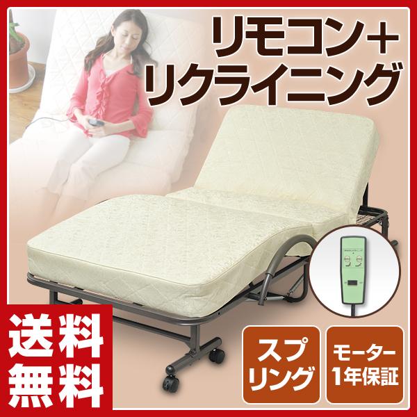 楽天市場】山善(YAMAZEN) スプリングマットレス 電動折りたたみベッド