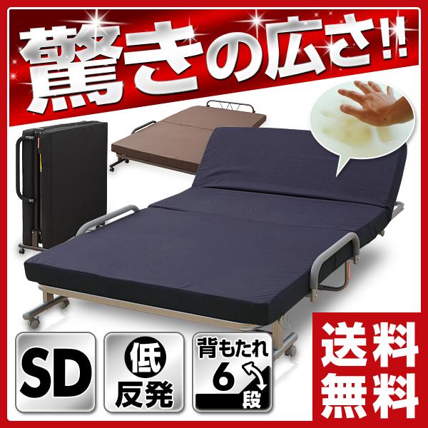 楽天市場】山善(YAMAZEN) 低反発折りたたみベッド(セミダブル) KBT SD
