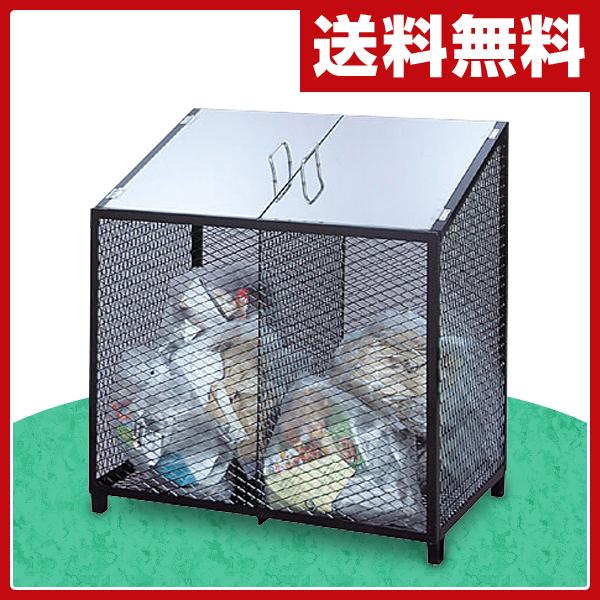 サンカ(SANKA) ダストBOX-S CS-02 ブラック ゴミ収集 スチール カラス対策 【送料無料】