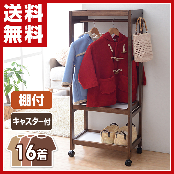 Hanger Rack Wooden Coat Nursery For Sp 3397 Fbr Fresh Brown Closet Kids With The Caster Yamazen