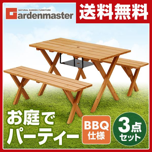庭で食事!屋外やベランダで使える、テーブルセットのおすすめを教えて