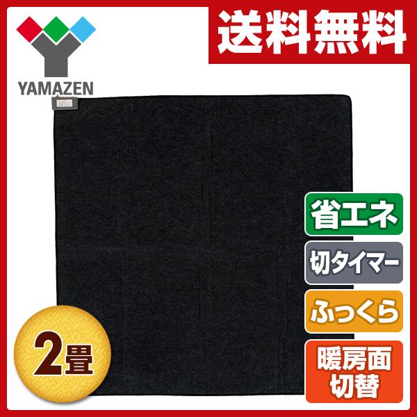 e kurashi rakuten global market cut it with four folds of yamazen