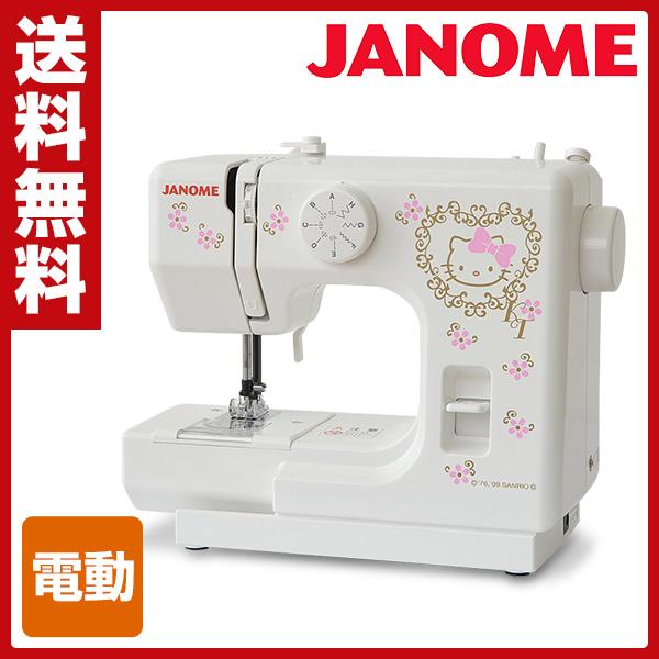 Janome(JANOME)Hello Kitty缝纫机电动缝纫机KT-35家庭事情缝纫机小型缝纫机