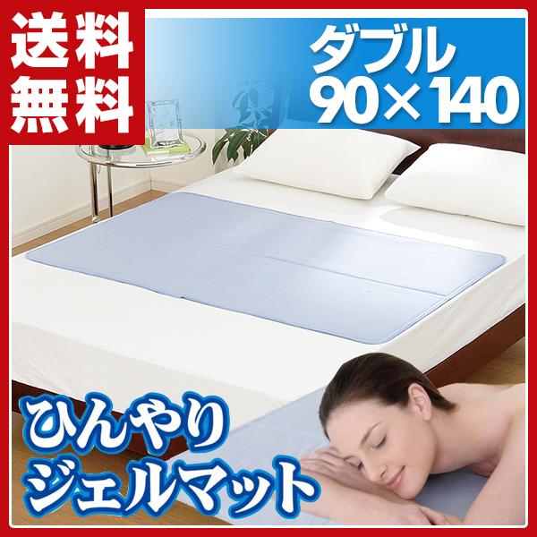 冷冰冰的mattohirakawa冷冰冰的凝胶垫子能洗的双(140*90)3SHG-90X140冷却垫子酷凝胶垫子冷冰冰的垫衬酷垫衬