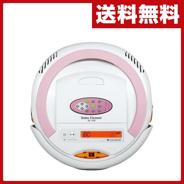 太知ホールディングス(ANABAS) 自動充電式ロボクリーナー SZ-350 【送料無料】
