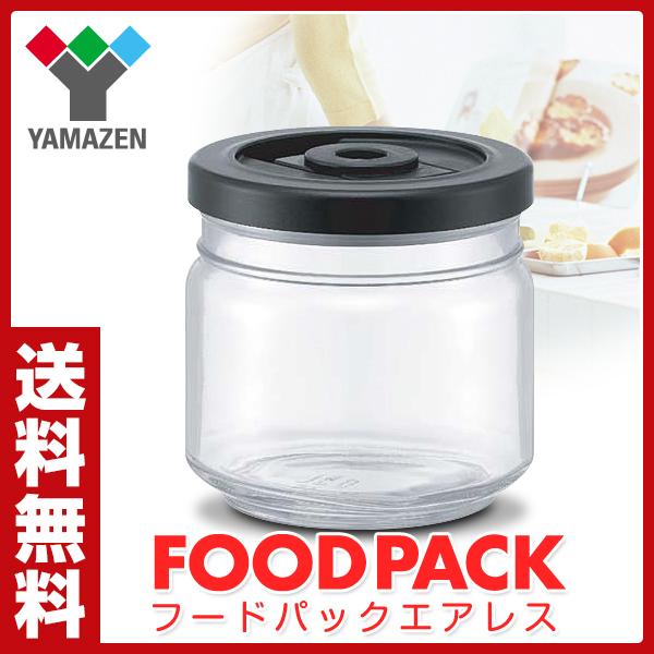 e kurashi Rakuten Global Market Seal glass container small for