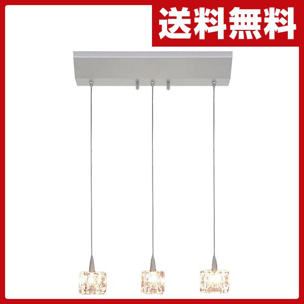 キシマ キューブ ペンダントライト(3灯タイプ) CC-40825 インテリア照明 ランプ 天井照明 デザイン照明 【送料無料】
