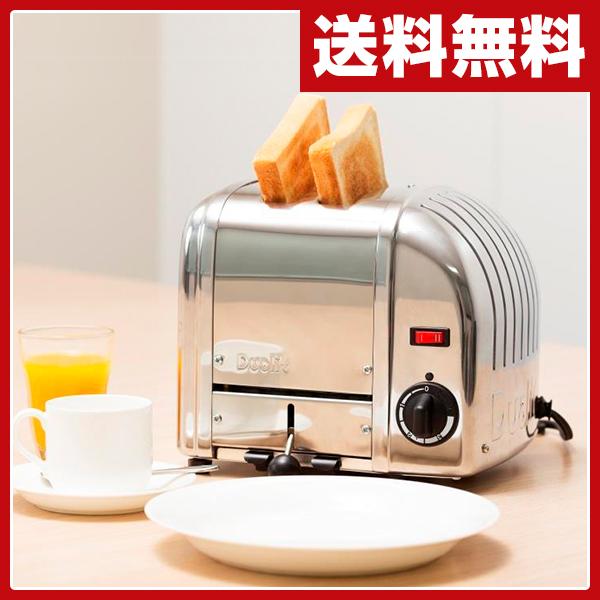 Dualit(デュアリット) トースター 2枚焼 クローム ポップアップトースター クラシックトースター 縦型トースター 【送料無料】