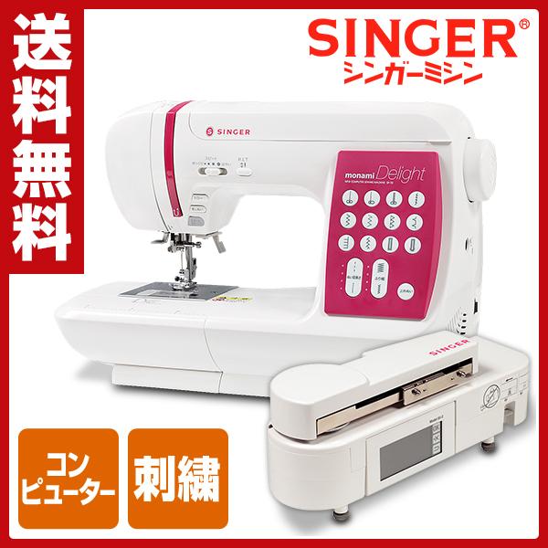 E Kurashi Sewing Machine Embroidery Sewing Machine Sewing Machine