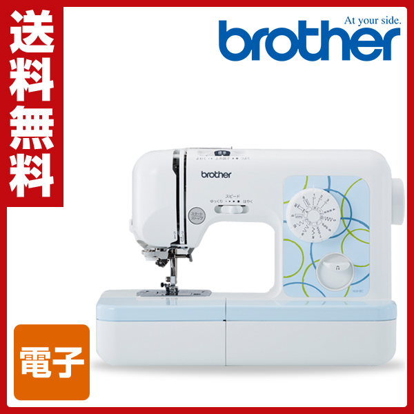 ブラザー ブルー ELU58シリーズ 電子ミシン N39-BC /(brother/)