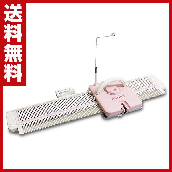 ドレスイン(DLLES IN) カンタン編み機 あみむめも GK-370 編み器 あみ機 編機 編み物 マフラー ニット 【送料無料】