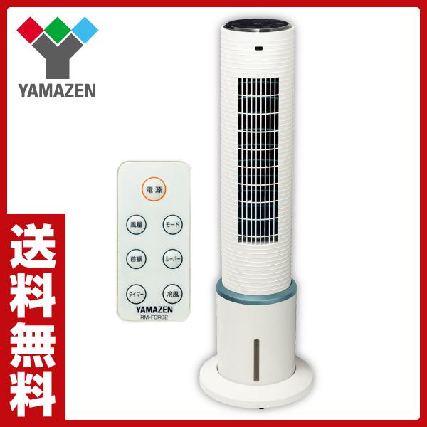 山善(YAMAZEN)纤细寒风扇子(遥控)(在头颈样子功能)计时器在的FCR-E402(W)白sempuuki生活迷层迷点冷气设备寒风机点冷气设备漂亮