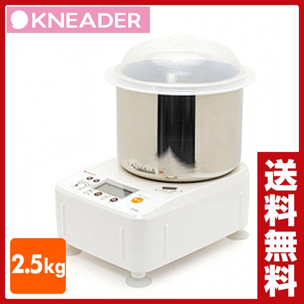 【あす楽】 日本ニーダー(KNEADER) パンニーダー 2.5kgステンレスポット PK2025 パンこね機 パンこね器 製パン用品 手作りパン アイテム 【送料無料】