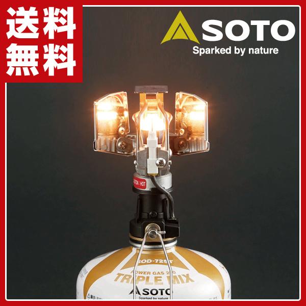 キャンプ用品 新富士バーナー(SOTO) プラチナランタン 照明 SOD-250 ガスランタン アウトドア キャンプ 【送料無料】