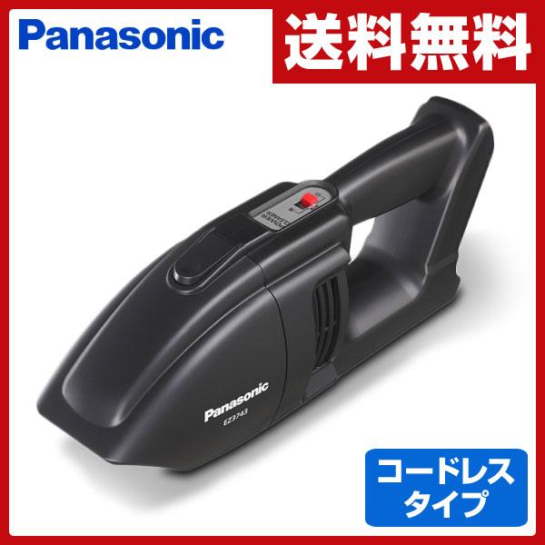 パナソニック(Panasonic) 工事用充電パワークリーナー プロ用 EZ3743 充電式クリーナー プロ用掃除機 業務用掃除機 【送料無料】【あす楽】