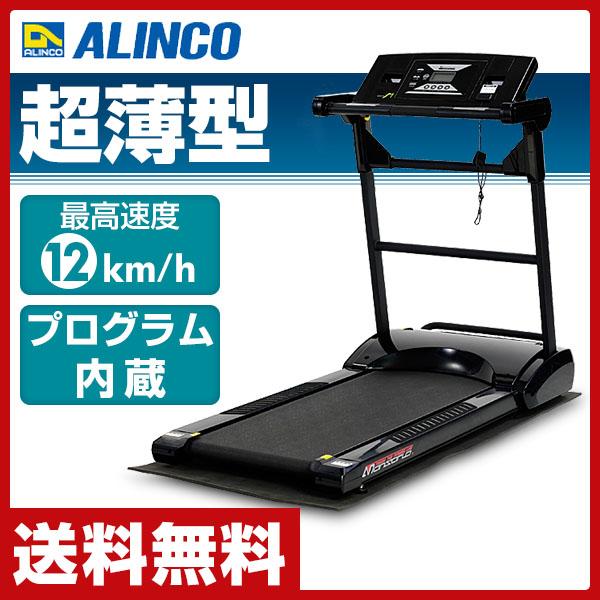 ALINCO(ALINCO)拍手纤细黑色主人AFW1109电动沃克跑步机器跑步机器房赛跑者折叠
