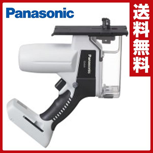 パナソニック(Panasonic) 充電角穴カッター EZ4543X-B 黒 【送料無料】