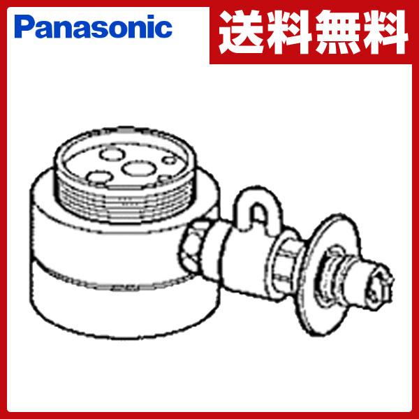 パナソニック(Panasonic) 食器洗い乾燥機用分岐栓 CB-SKG6 ナショナル National 水栓 【送料無料】【あす楽】