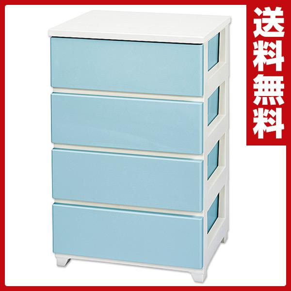 カラースタイルチェスト4段 K-4WH/BL ホワイトブルー 【送料無料】