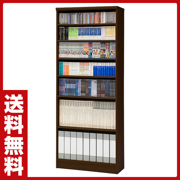 【国産】本格書棚 本棚(幅90 高さ178) エースラック ART1890P1.5HC DB ダークブラウン 【送料無料】