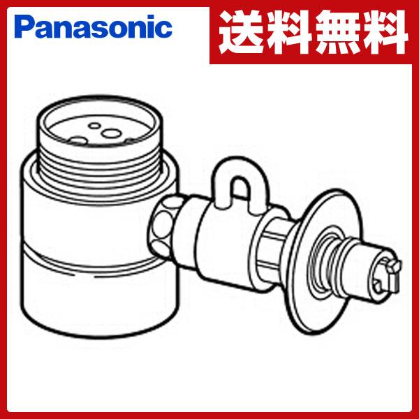 【あす楽】 パナソニック(Panasonic) 食器洗い乾燥機用分岐栓 CB-SMF6 ナショナル National 水栓 【送料無料】
