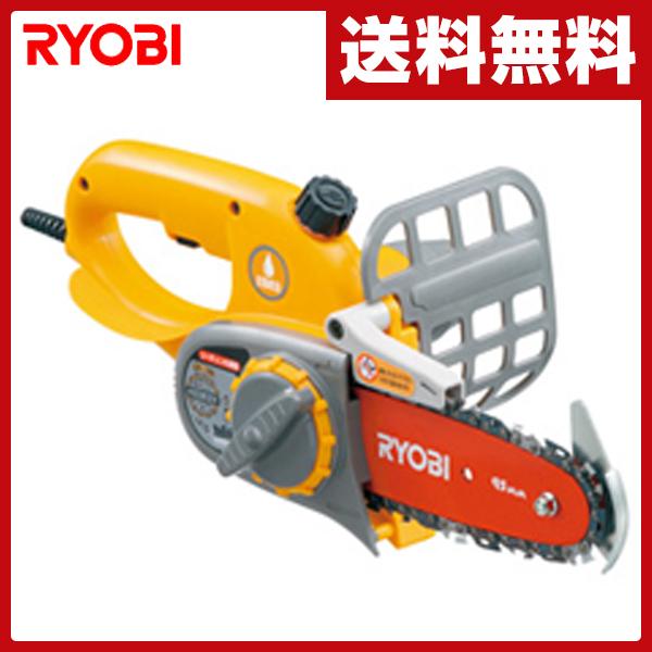 リョービ(RYOBI) ガーデニングソー GCS-1500 【送料無料】