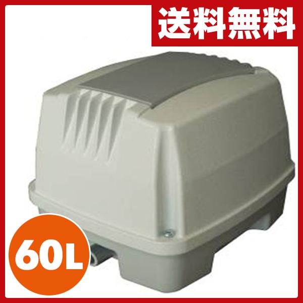 日本電興(NIHON DENKO) 電磁式エアーポンプ 60L NIP-60L ホワイト 電磁式 浄化槽用 【送料無料】【あす楽】