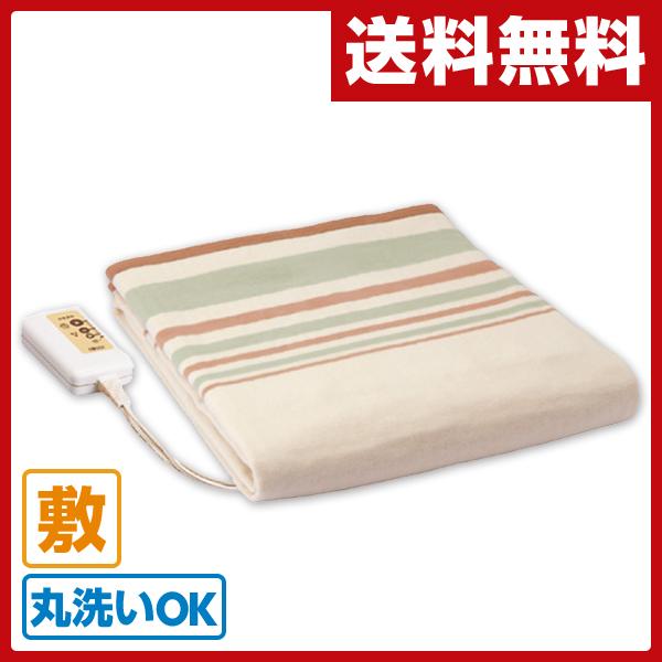 広電(KODEN)电热毯(敷毛布tate 130*边80cm)单人S CWS-046G-5電気敷毛布電気敷来毯子电羊毛毯电围裙毯子单人尺寸