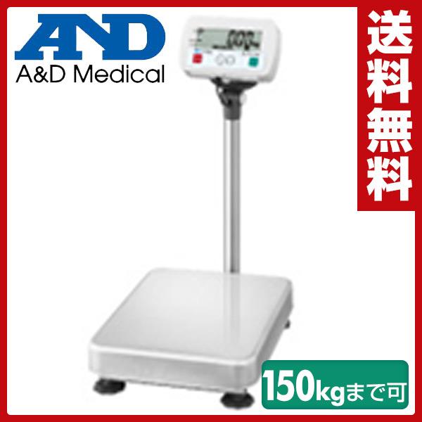 A&D(エーアンドデイ) 防塵・防水台はかり SEシリーズ (ひょう量150kg) SE-150KAL 【送料無料】