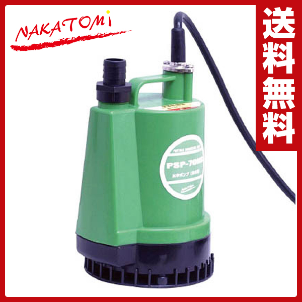 SH-150 【あす楽】 農業 高圧ポンプ 洗浄 散水 園芸 寺田ポンプ 【送料無料】 水 水中ポンプ 高圧水中ポンプ