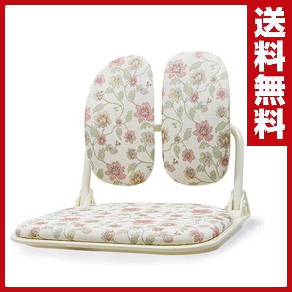DUOREST(デュオレスト) DRシリーズ 座椅子 DR-920T FEG 花柄フロアチェア 座いす 【送料無料】